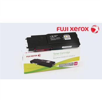 FujiXerox 原廠碳粉匣 CT202020