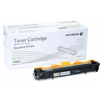 FujiXerox 原廠碳粉匣 CT202137 (2支一組)