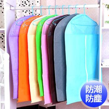 【買達人】彩色透明無紡布西裝襯衫衣物收納防塵套(12入)