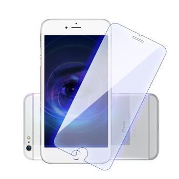 Apple iPhone 6/6S Plus 9H抗藍光鋼化玻璃保護貼