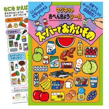【BabyTiger虎兒寶】日本永岡經典大場景磁鐵書 - 超市購物趣