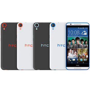 【福利品】HTC Desire 820 dual sim 5.5吋八核心 雙卡雙待 4G LTE D820U (簡配/公司貨)