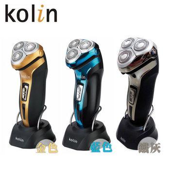 【歌林Kolin】3D勁能水洗刮鬍刀(KSH-HCW05)隨機