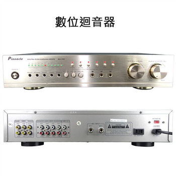 Pinnacle MA-190 迴音器