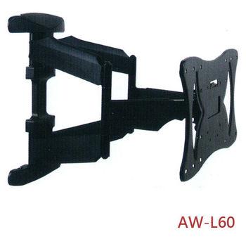 液晶電視壁掛架雙手臂型(AW-L60)