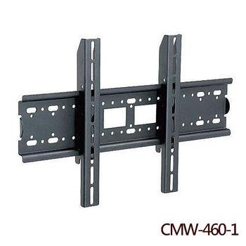 液晶電視壁掛架(CMW-460-1)適用26~42吋