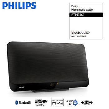 PHILIPS 飛利浦USB/藍芽微型音響 BTM2460