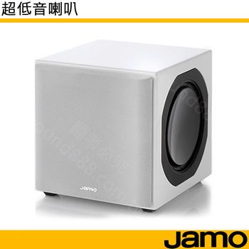 Jamo SUB800 超低音界小鋼炮