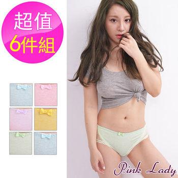 【PINK LADY】優雅蕾絲性感網紗啾啾中低腰內褲(6件組)2227