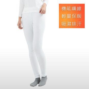3M吸濕排汗技術 保暖褲 發熱褲 台灣製造 女款2件組