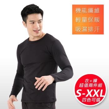 3M吸濕排汗技術 保暖衣 發熱褲 台灣製造 男款圓領 衣+褲