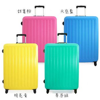 CROWN 皇冠LOJEL系列新款輕量鋁框霧面27吋拉桿箱 行李箱 旅行箱 CF-2857