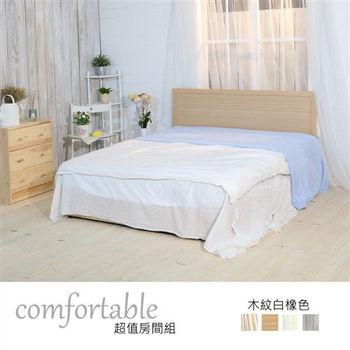 【時尚屋】[WG5]貝絲納床片型3件房間組-床片+床底+床墊1WG5-21W+GA14-5