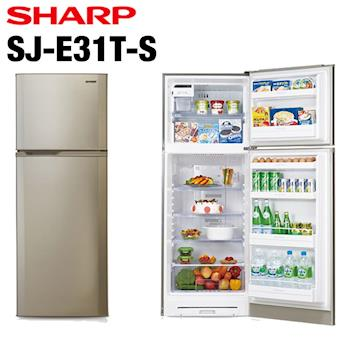 【SHARP夏普】310L雙門冰箱SJ-E31T-S