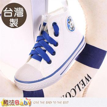 魔法Baby~童鞋 台灣製兒童高筒帆布鞋~sh9579