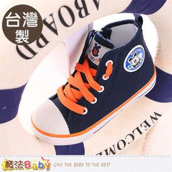 魔法Baby~童鞋 台灣製兒童高筒帆布鞋~sh9555
