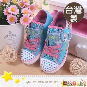 魔法Baby~台灣製冰雪奇緣正版女童帆布鞋~sa54386
