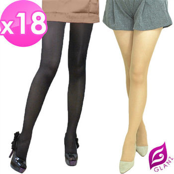 【GLANZ 格藍絲】100D 小惡魔防勾纖腿彈性絲襪x18雙組(黑/膚任選)