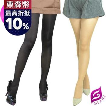 【GLANZ 格藍絲】100D 小惡魔防勾纖腿彈性絲襪x5雙組(黑/膚任選)