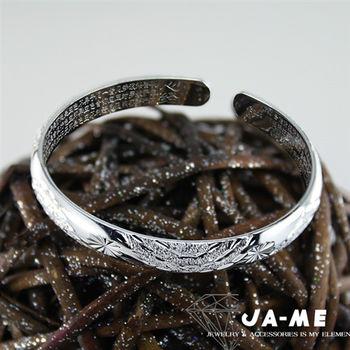 【JA-ME】999千足銀心經手鐲(雕花款)