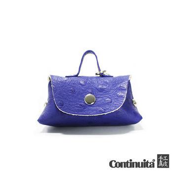 【Continuita 康緹尼】MIT 迷你掛飾零錢包 (藍色系)