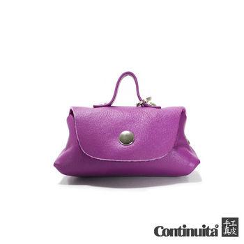 【Continuita 康緹尼】MIT 迷你掛飾零錢包 (紫色)