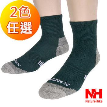 Naturehike 舒適型戶外機能襪 健行襪 登山襪 男款(兩色任選)