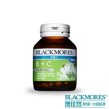 【Blackmores澳佳寶】維生素B+C (60錠/瓶)