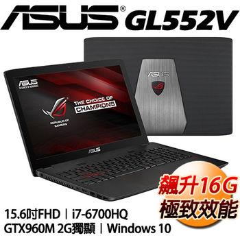 ASUS 華碩 GL552VW 15.6吋FHD i7-6700HQ 1TB+128G 8G記憶體 GTX960 2G獨顯 電競筆電