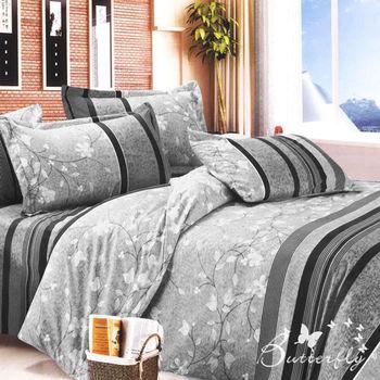 【BUTTERFLY】 新貴風範 柔絲絨 單人床包被套三件組