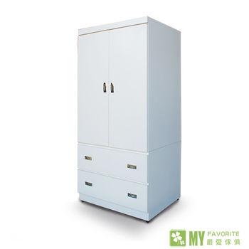 【最愛傢俱】馬德里2.7尺開門衣櫃(白色)