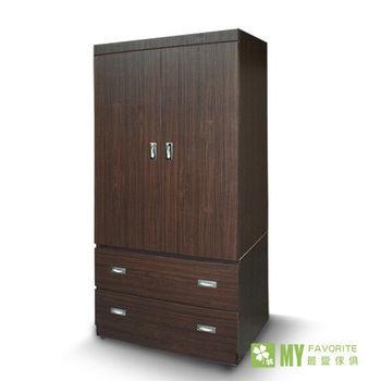【最愛傢俱】馬德里2.7尺開門衣櫃(胡桃木色)