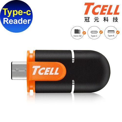 TCELL 冠元- Type-C USB3.1 雙介面OTG迷你讀卡機(Type-C  USB3.1介面)