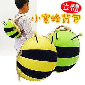 蜜蜂立體小背包/兒童背包