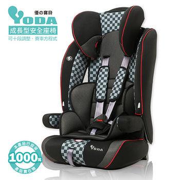 YoDa 成長型兒童安全座椅-賽車方程式
