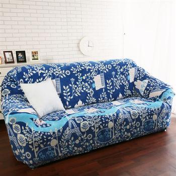 【HomeBeauty】頂級柔暖印花法蘭絨沙發罩-4人座(布魯鄉村)