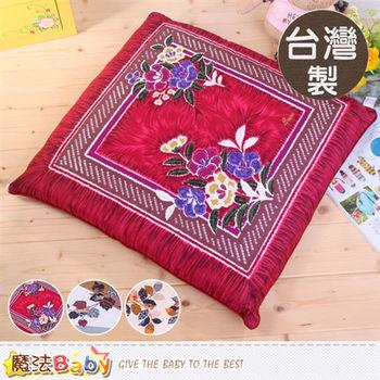 魔法Baby~日式坐墊 台灣製造居家用品(id75)