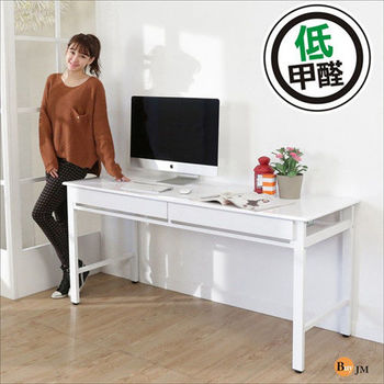 BuyJM 安格環保低甲醛熱壓成型鏡面雙抽工作桌/電腦桌/寬160CM