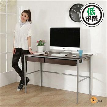 BuyJM 簡單型防潑水低甲醛粗管雙抽屜工作桌/電腦桌/寬120cm