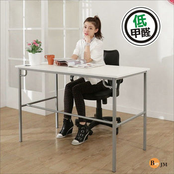 BuyJM 簡單型鏡面白低甲醛粗管工作桌/電腦桌/寬120cm