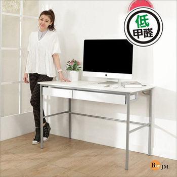 BuyJM 簡單型鏡面白低甲醛粗管雙抽工作桌/電腦桌/寬120cm