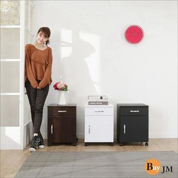 BuyJM 防潑水多用途一門一抽附輪活動櫃/檔案櫃(三色可選)