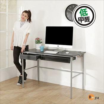 BuyJM 簡單型低甲醛粗管仿馬鞍皮雙抽工作桌/電腦桌/寬120cm