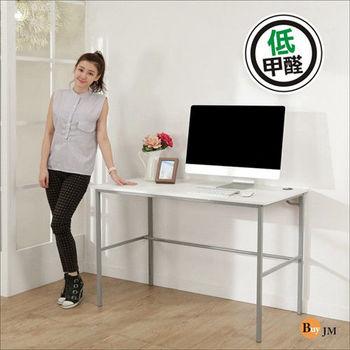 BuyJM 簡單型低甲醛粗管仿馬鞍皮工作桌/電腦桌/寬120cm