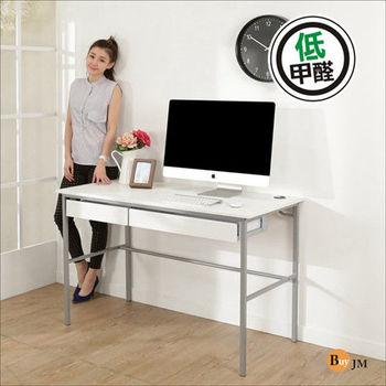 BuyJM 簡單型低甲醛粗管仿白馬鞍皮雙抽工作桌/電腦桌/寬120cm