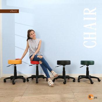 BuyJM 馬卡龍皮面圓型旋轉椅(厚9公分) 四色可選