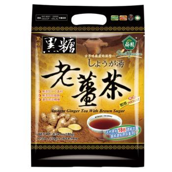 【薌園】黑糖老薑茶 (10g x 18入) x 12袋