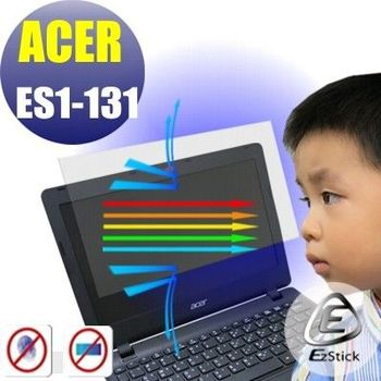 【EZstick】ACER Aspire ES1-131 筆電專用 防藍光護眼 鏡面螢幕貼 靜電吸附 (鏡面螢幕貼)