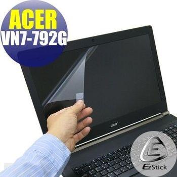 【EZstick】ACER Aspire V17 VN7-792G 專用 靜電式筆電LCD液晶螢幕貼 (霧面螢幕貼)