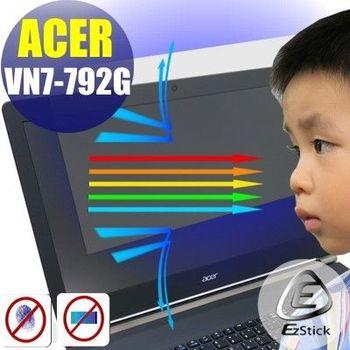 【EZstick】ACER Aspire V17 VN7-792G 筆電專用 防藍光護眼 鏡面螢幕貼 靜電吸附 (鏡面螢幕貼)